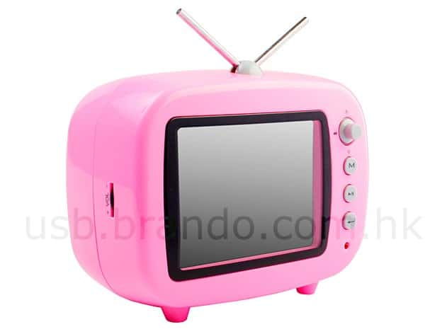 Brando QTV Digital Photo Frame